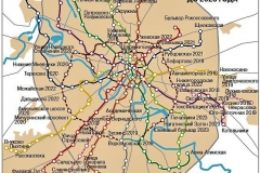 shema-metro